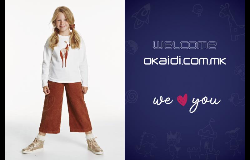 Целосно нова платформа на Okaidi: Уште повесело доживување за најмалите!