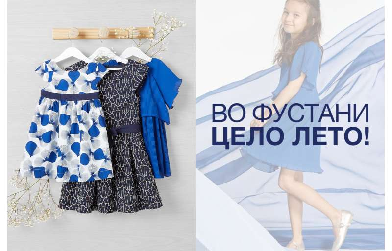 Сите фустани за безгрижно лето на малите принцези!